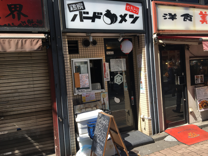 スタンド 銀座 ニューキャッスル 神田店