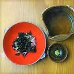 香味海苔茶漬け