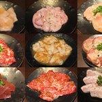 酒喰楽 - 正肉、ホルモン各種そろっております!