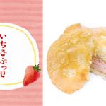 御菓子所 平安堂 梅坪 -