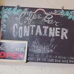 コンテナ カフェ&バー -