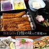 橋本食堂 - その他写真: