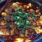 64064067 - 麻婆豆腐
