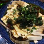 64064078 - ピータン豆腐