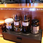 汁なし担担麺専門 キング軒 - 卓上セッティング