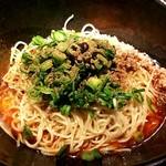汁なし担担麺専門 キング軒 - (2日目)汁なし担担麺(2辛)大盛り 680円