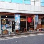 飛梅 - かき小屋 飛梅 神田西口店