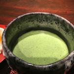 菓舗 カズナカシマ -