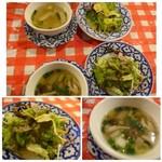 ガムランディー - サラダとスープ