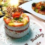 バタフライ - お誕生日や記念日に是非!! ホールケーキ付飲み放題コース お一人様3000円