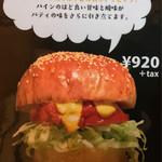 ザ★ゴールデンハンバーガーズ -