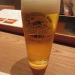 鮨与志乃 - 生ビール