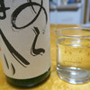 松浦一酒造