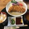キッチングルメ味神戸 飾東店