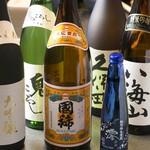 太田精肉店 - 日本酒