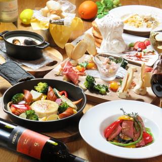 ワインと楽しむ女性が喜ぶディナーアラカルト・コースメニュー!