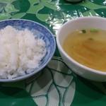ミンガラバー - ・(ランチ)チャザンシィチェッ に付いてくるご飯とスープ
