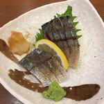 いろは寿司 - 炙りしめ鯖