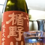 香炉 - ドリンク写真:楯野川 純米大吟醸 攻め 生酒