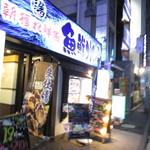朝獲れ鮮魚 魚鮮水産 - 西五反田のホテルの隣にございます