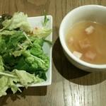 イタリアンバル vela - サラダ、スープ