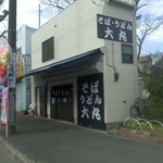 大丸 - 店舗・外観[平成29年3月17日(金)]
