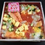 角上魚類 - 雛ちらし寿司(750円)