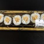 角上魚類 - 納豆巻き(180円)