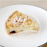 ろまん亭 - ブルーベリーのチーズタルト