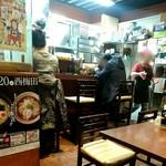 麺のようじ - 店内