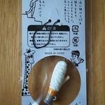 マルカンビル大食堂 - ソフトクリームのストラップ♡ほしかったんだ!