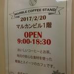 マルカンビル大食堂 - '17.02.20に一階にオープンしたコーヒースタンドのお知らせ