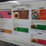 マルカンビル大食堂 - '17.02.20に一階にオープンしたコーヒースタンドのメニュー