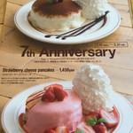 64090466 - 7周年記念パンケーキ