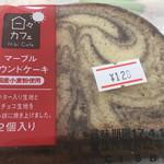 横浜舞岡病院売店 - マーブルパウンドケーキ 2枚入り パッケージ