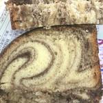 横浜舞岡病院売店 - マーブルパウンドケーキの断面