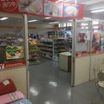 横浜舞岡病院売店 - 売店の入口