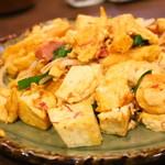 沖縄食堂 瀬戸海人 -
