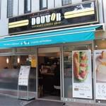 ドトールコーヒーショップ - 渋谷区桜丘町にあります