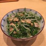 饗 くろ喜 - 水菜あさり飯