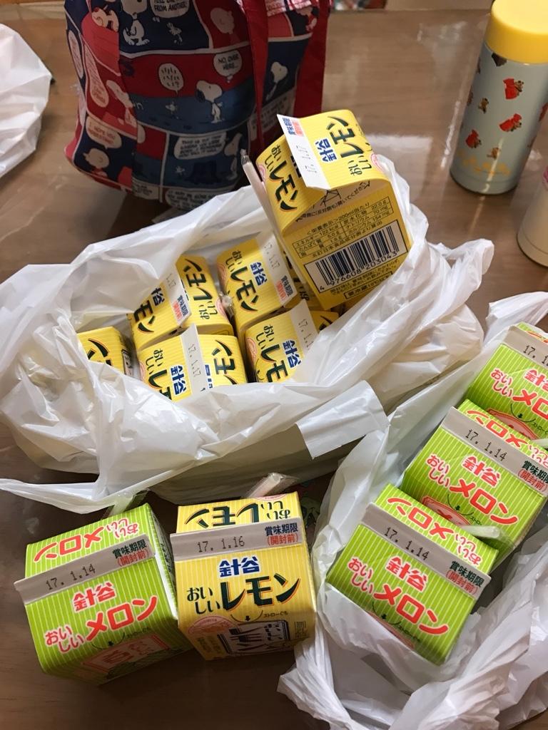 針谷乳業株式会社 name=