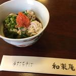 和楽庵 - 白子ポン酢(880円)