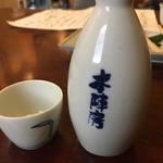 和楽庵 - 白鷹(750円)を熱燗で