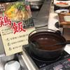 プレシャスビュッフェ - 料理写真:鶏飯コーナー
