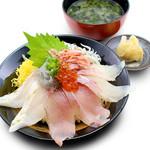 地魚海鮮丼【数量限定】