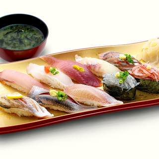近海地魚にぎり…2,180円(数量限定)※内容はその日次第