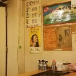 なんたま - マルモ麺ポスター、富士宮やきそば12カ条