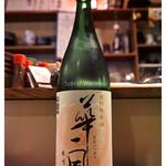 64099345 - 「華一風 特別純米酒」(2014.04)