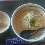 夢の湯レストラン銀河 - ぼたんラーメン。限定10食