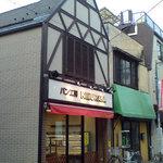 パン工房 キムラヤ - 今、隣は空き地